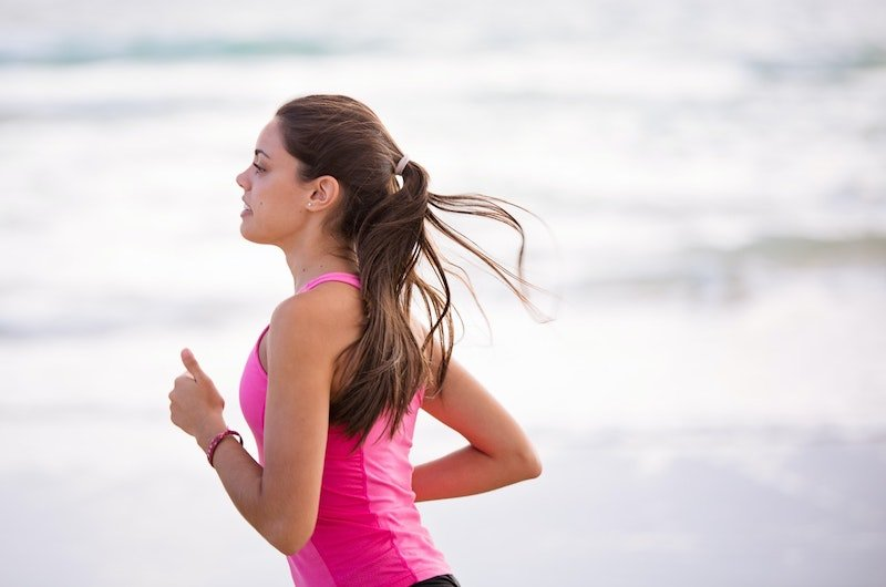 Exercise to boost motivation